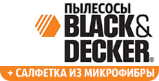 ����� �������� � ������� � ��������� Black&Decker