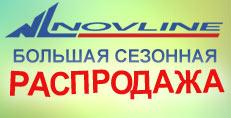 �������� ���������� ��������� �� Novline