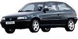 Opel Astra F '91-98