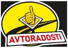 Авторадости - купить в киеве, доставка по Украине, отзывы, цены, магазины