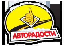 winter-avtoradosti-logo.png (227×161)