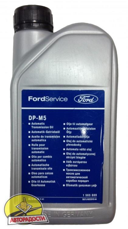 какое масло советуют обладатели форд