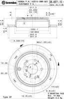 Комплект тормозных дисков BREMBO 08.A871.10 (2 шт.)
