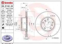 Комплект тормозных дисков BREMBO 09.5142.24 (2 шт.)