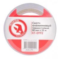 Скотч алюминиевый термостойкий 50 мм*25 м KT-0992 (Intertool)