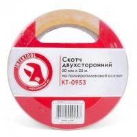 Скотч двухсторонний 50 мм*25 м на полипропиленовой основе KT-0953 (Intertool)