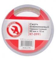 Скотч алюминиевый термостойкий 50 мм*10 м KT-0991 (Intertool)