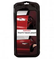 Защитная пленка для торцов дверей Kia Sportage '16- (AutoProTech)