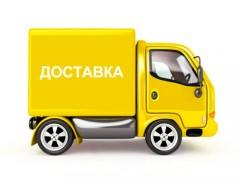 Упаковка для доставки товара по Украине 25 грн
