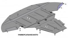 Защита картера двигателя для Nissan X-Trail (T32) '14-, 1,6 DCi, пер. привод (Полигон-Авто)