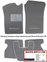 Коврики в салон для Renault Dokker '12- текстильные, серые (Люкс)