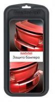 Защитная пленка для полки бампера JAC S5 с 2012 (AutoProTech)