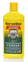 DoctorWax Тонкая полировальная паста 300 мл