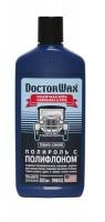DoctorWax Цветной полироль с полифлоном, темно-синий 300 мл