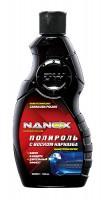 Nanox Полироль с воском карнауба 450 мл