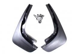 Брызговики задние для Audi Q5 '08-12 Оригинальные ОЕМ 8R0075101A