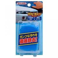 Глубокий очиститель кузова (глина) Willson 100 гр.