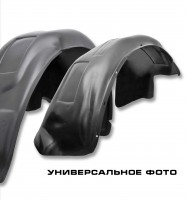 Подкрылок задний правый для Kia Rio '11-15, седан (Novline)