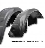 Подкрылок передний правый для Kia Rio '11-15, хетчбек/седан (Novline)