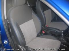 Авточехлы Premium для салона Hyundai Accent (Solaris) '11-, седан, с цельной спинкой, красная строчка (MW Brothers)
