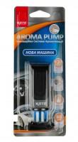 Ароматизатор Aroma Pump Новая машина