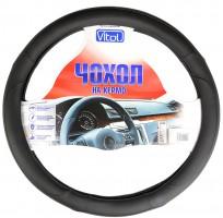 Чехол на руль черный 17023 BK