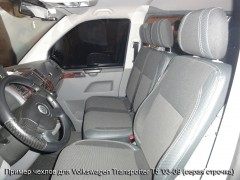 Авточехлы Premium для салона Volkswagen Transporter T5 '03-09 (1+2) красная строчка (MW Brothers)