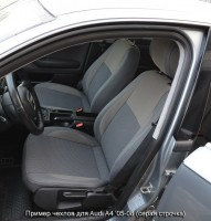 MW Brothers Авточехлы Premium для салона Audi A4 '05-08 красная строчка (MW Brothers)
