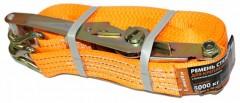 Стяжной ремень с храповым механизмом LA 135010PE, 10 м. - 5 т. (Lavita)