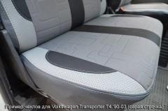 Авточехлы Premium для салона Volkswagen Transporter T4 '90-03 (1+2) красная строчка (MW Brothers)