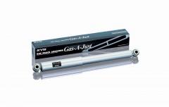 Амортизатор задний Kayaba Gas-A-Just 553005 левый/правый, газомасляный