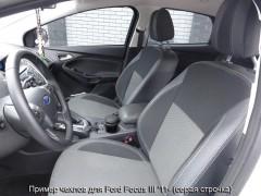 Авточехлы Premium для салона Ford Focus III '11-, универсал, красная строчка (MW Brothers)