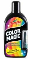 Полироль с карандашом Turtle Wax Color Magic Plus черный (500 мл)
