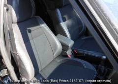 Авточехлы Premium для салона Lada (Ваз) Priora 2172 '07-, хетчбек красная строчка (MW Brothers)