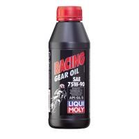 Масло трансмиссионное Liqui Moly Racing Gear Oil SAE 75W90 0.5 л.