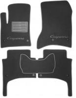 Коврики в салон для Porsche Cayenne '03-09 текстильные, серые (Премиум) 8 клипс