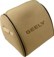 Geely ���������� � �������� XL Geely, �������