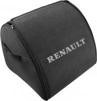 Органайзер в багажник XL Renault, серый