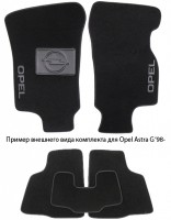 Коврики в салон для Opel Zafira '99-05 текстильные, черные (Люкс)