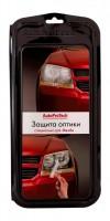 Защитная пленка для фар для Volkswagen Passat B6 '05-10 (AutoProTech)