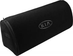 Органайзер в багажник XXL Kia, черный