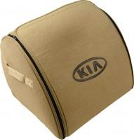 ���������� � �������� XL Kia, �������