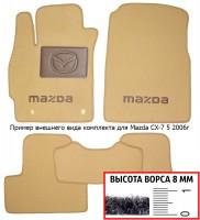 Коврики в салон для Mazda 3 '14-  текстильные, бежевые (Премиум)