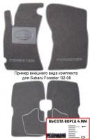 Коврики в салон для Subaru Tribeca '04-07  текстильные, серые (Люкс) 1+2+3 ряд