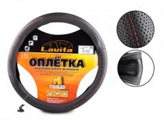 Чехол на руль черный + красная нить, перфорированный,кожа 4L09 S (Lavita)