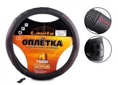 Чехол на руль серый, перфорированный, кожа 4L09 L (Lavita)