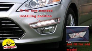 4 - Дневные ходовые огни для Ford Mondeo '11-14 (LED-DRL)
