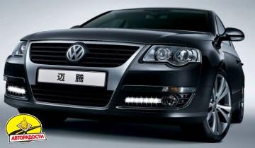1 - Дневные ходовые огни для Volkswagen Passat B6 '05-10 (LED-DRL)
