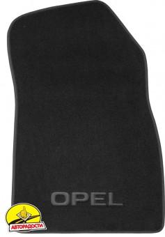 Коврики в салон для Opel Insignia '09- текстильные, черные (Премиум)