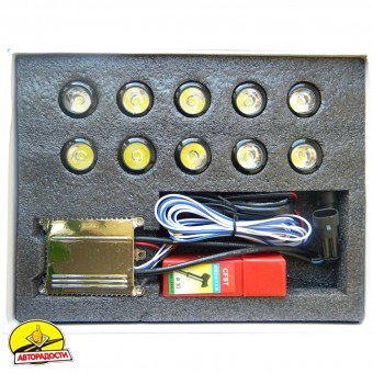 Дневные ходовые огни универсальные SKD-030 с функцией поворотов и притухания